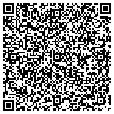QR-код с контактной информацией организации № 8 БАЛАКОВСКИЙ ДЕТСКИЙ ФИЛИАЛ ЦБС