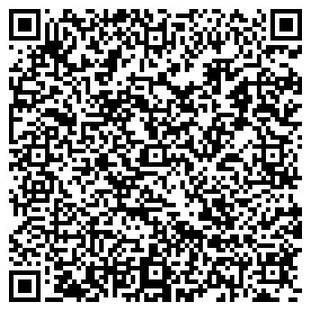 QR-код с контактной информацией организации АЛМАЗ-ЛОМБАРД, ООО