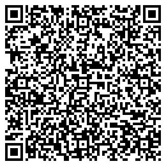 QR-код с контактной информацией организации № 1 ДМШ, МУ