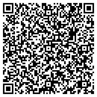 QR-код с контактной информацией организации МАКРОТЕХ, ЗАО