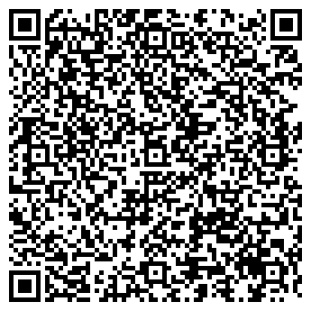 QR-код с контактной информацией организации № 1 БАЛАКОВСКАЯ