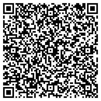 QR-код с контактной информацией организации ПМК-61, АОЗТ