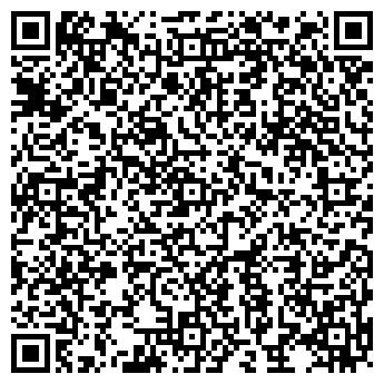 QR-код с контактной информацией организации БАЛАКОВСКИЙ ДЕТСКИЙ ПАРК