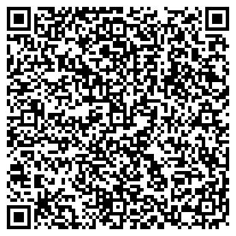QR-код с контактной информацией организации БАЛАКОВСКИЙ СТАДИОН ТРУД