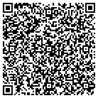 QR-код с контактной информацией организации ОФИЦИНА ООО № 189