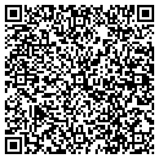 QR-код с контактной информацией организации БАЛАКОВСКАЯ № 2