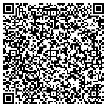 QR-код с контактной информацией организации БАЛАКОВСКАЯ № 6