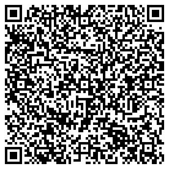 """QR-код с контактной информацией организации ООО """"Реамед"""""""