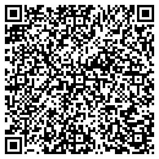 QR-код с контактной информацией организации ДЕНТА-МЕД