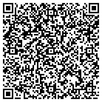 QR-код с контактной информацией организации МЕДБИОФАРМ, МУП