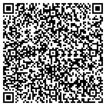 QR-код с контактной информацией организации ЭФЕДРА ООО № 253