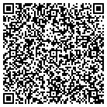QR-код с контактной информацией организации БАЛАКОВСКОЕ МПП ПО ПЛЕМЕННОЙ РАБОТЕ