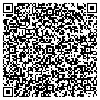 QR-код с контактной информацией организации ИРГИЗСАНКОМПЛЕКТ ОП