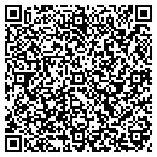 QR-код с контактной информацией организации № 21, МОУ