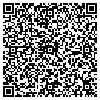 QR-код с контактной информацией организации № 6 ПУ, ГОУ