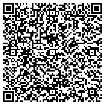QR-код с контактной информацией организации БАЛАКОВСКОЕ-2001