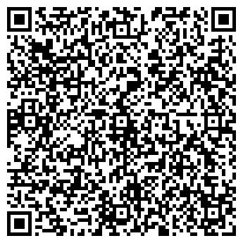 QR-код с контактной информацией организации БАЛАКОВСКИЙ МРО УФСНП РФ