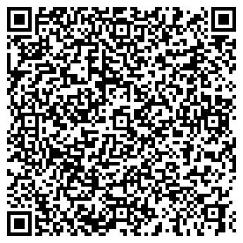 QR-код с контактной информацией организации № 3 ЖЭУ УМЖХ № 2