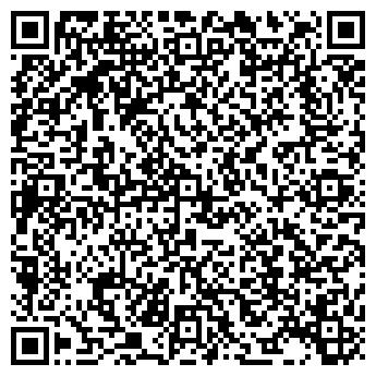 QR-код с контактной информацией организации № 2 ЖЭУ МУП ЖИЛИЩНИК