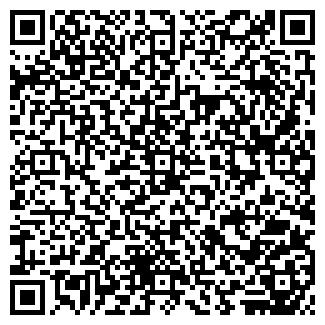 QR-код с контактной информацией организации ФЛАГМАН ТД