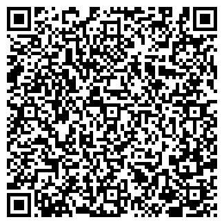 QR-код с контактной информацией организации СТОА, ЗАО