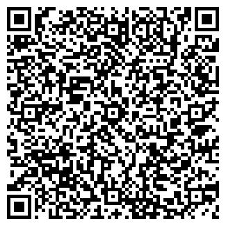 QR-код с контактной информацией организации БАЛАКОВО № 1