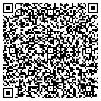 QR-код с контактной информацией организации № 6 ЖЭУ УМЖХ № 3