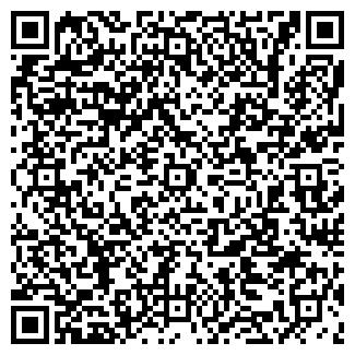 QR-код с контактной информацией организации ГИГИЕНА, МУП