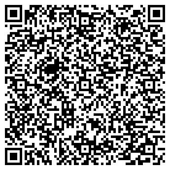 QR-код с контактной информацией организации НАШ ДОМ 21 ВЕК, ООО