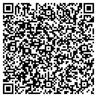 QR-код с контактной информацией организации БАЛАКОВО № 3