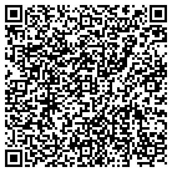 QR-код с контактной информацией организации ВИТАСТИЛЬ СТРОЙАТЕЛЬЕ
