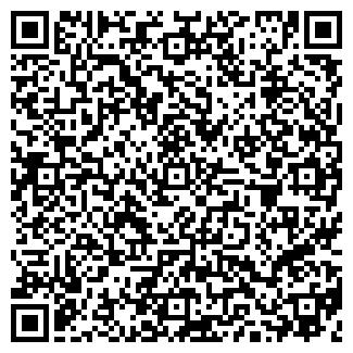 QR-код с контактной информацией организации НА СТЕПНОЙ