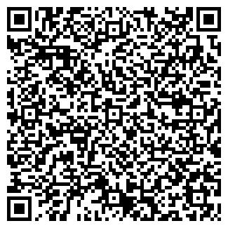 QR-код с контактной информацией организации СК-СИТАЛ, ООО
