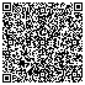 QR-код с контактной информацией организации МИКОМП-БАЛАКОВО, ООО