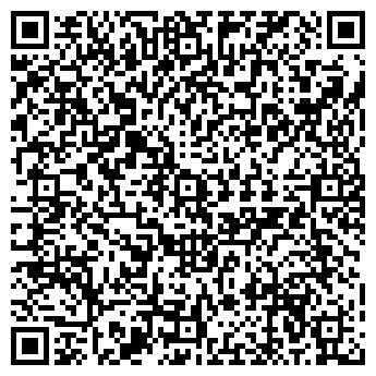 QR-код с контактной информацией организации АНДРЕЙШУРСКИЙ, ТОО