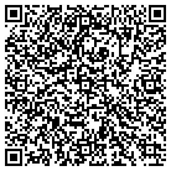 QR-код с контактной информацией организации ДРУЖБА ПРОИЗВОДСТВЕННЫЙ КООПЕРАТИВ
