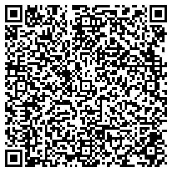 QR-код с контактной информацией организации ЗАРЯ СЕЛЬСКОХОЗЯЙСТВЕННАЯ АРТЕЛЬ