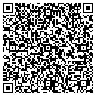 QR-код с контактной информацией организации НАГОВИЦЫНО КОЛХОЗ
