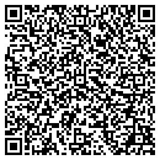 QR-код с контактной информацией организации СЕРГИНСКИЙ, ТОО