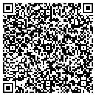QR-код с контактной информацией организации ТРУД ЛЕНИНА КОЛХОЗ