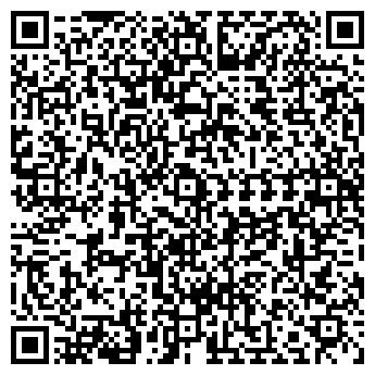 QR-код с контактной информацией организации ПУТЬ К КОММУНИЗМУ, ТОО