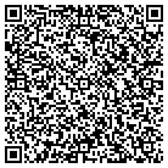 QR-код с контактной информацией организации УРАЛ-АИЛ СТРАХОВАЯ КОМПАНИЯ, ОАО