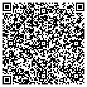 QR-код с контактной информацией организации БАРЫШСКИЙ ХЛЕБОКОМБИНАТ