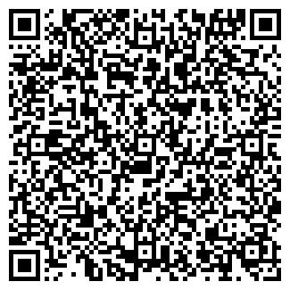 QR-код с контактной информацией организации БАРЫШВОДОКАНАЛ МУП