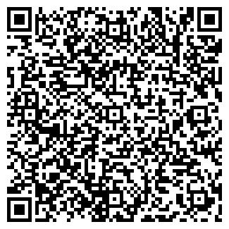QR-код с контактной информацией организации № 3 АЛЕНУШКА