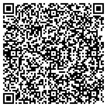 QR-код с контактной информацией организации БАРЫШСКИЙ ЦГСЭН