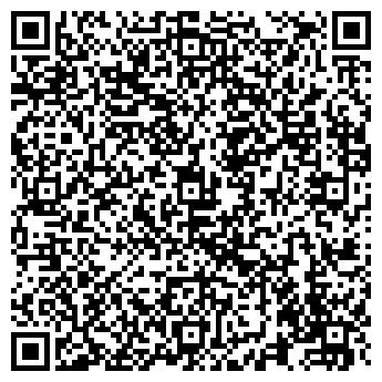 QR-код с контактной информацией организации БАРЫШСКИЙ РАЙОН ИМ. ДЗЕРЖИНСКОГО СПК