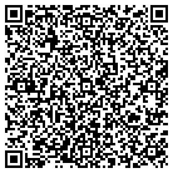 QR-код с контактной информацией организации БАРЫШСКИЙ РАЙОН ЛЕСНОЙ СПК