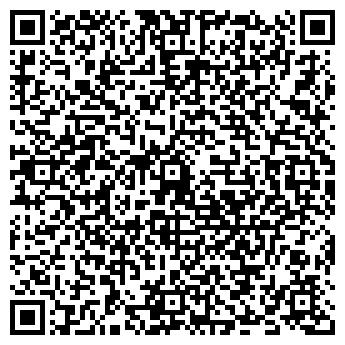 QR-код с контактной информацией организации АВИЦЕННА ЛЕЧЕБНО-ПРОФИЛАКТИЧЕСКОЕ УЧРЕЖДЕНИЕ ТОО