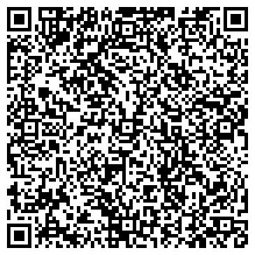 QR-код с контактной информацией организации № 2 ФИЛИАЛ ОБЛАСТНОЙ КОЛЛЕГИИ АДВОКАТОВ ПО Г.БАРЫШУ
